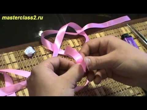 Роза за 5 минут из ленты. Цветы из ткани для начинающих (handmade) - YouTube