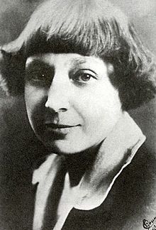 Marina Tsvetaeva (1892–1941) was a Russian and Soviet poet. She lived through and wrote of the Russian Revolution of 1917 and the Moscow famine that followed it. Her husband  and daughter were arrested on espionage charges in 1941; and her husband was executed. Tsvetaeva committed suicide in 1941. As a lyrical poet, her passion and daring linguistic experimentation mark her as a striking chronicler of her times and the depths of the human condition.