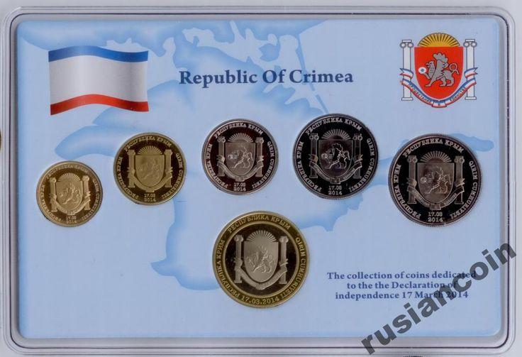 Набор Крым 2014 Ласточкино гнездо Блистер с Рубля