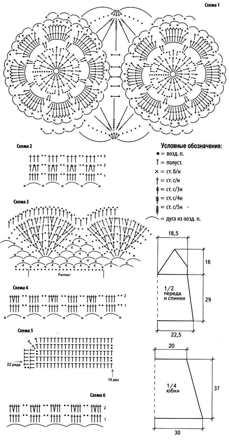 Желтый комплект | Вязание для женщин | Вязание спицами и крючком. Схемы вязания.