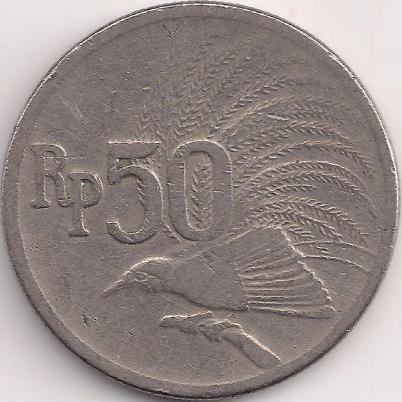 Motivseite: Münze-Asien-Indonesien-Rupiah-50.00-1971