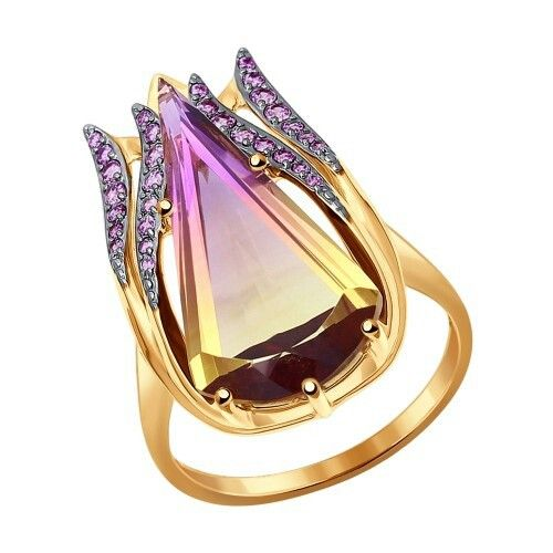 ametrine and phianite gold ring
