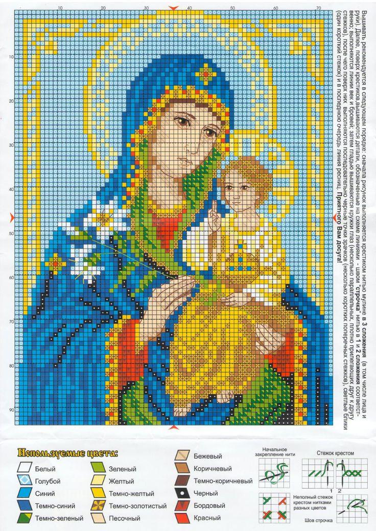 """Вышивка крестиком иконы """"Неувядаемый Цвет"""" #православие #вышивка"""