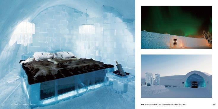 世界のホテル( 複数作家) | パイ インターナショナル | IMA ONLINE