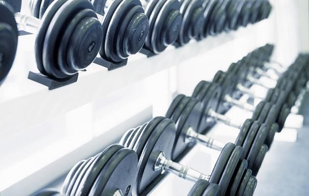 Beginner's Guide to Weight Training Exercises  --Don't let inexperience hold you back from learning the best weight training routine—get on track with our fitness tips for fast fat loss and better core strength.