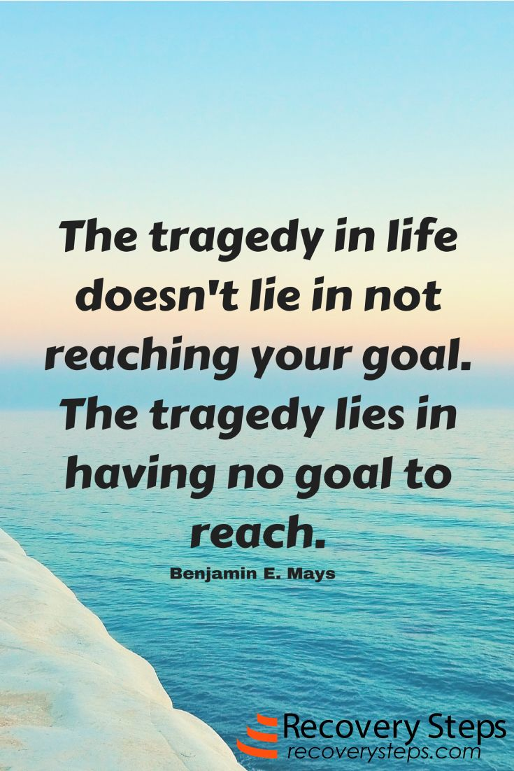 inspirational quotes the tragedy in life doesn 39 t lie in