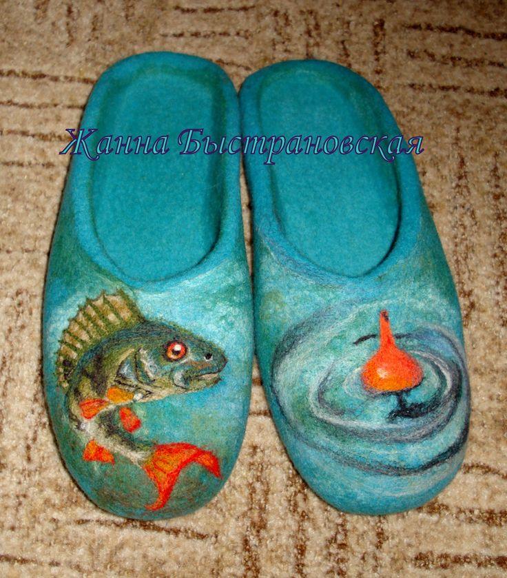 """Валяные тапочки """"Удачный улов"""" с изображением поплавка и окуня (шерсть)"""