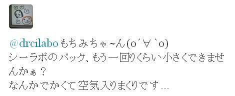 """♡ヽ(・ × ・ × ・)ノ♡"""""""