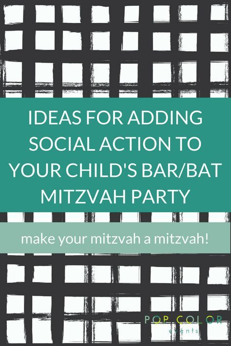 Many families include a social action, tzedakah or mitzvah component into their Bar or Bat Mitzvah party. Here are ways to include charity in your celebration. | Pop Color Events | Adding a Pop of Color to Bar & Bat Mitzvahs in DC, MD & VA