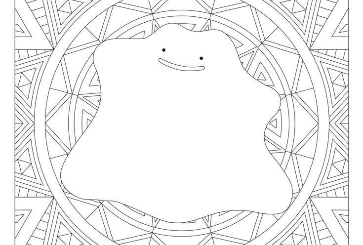 Learn How To Draw Ditto From Pokemon Go Pokemon Go Step By Step Drawing Tutorials Pokemon Pokemon Drawings Pokemon Coloring