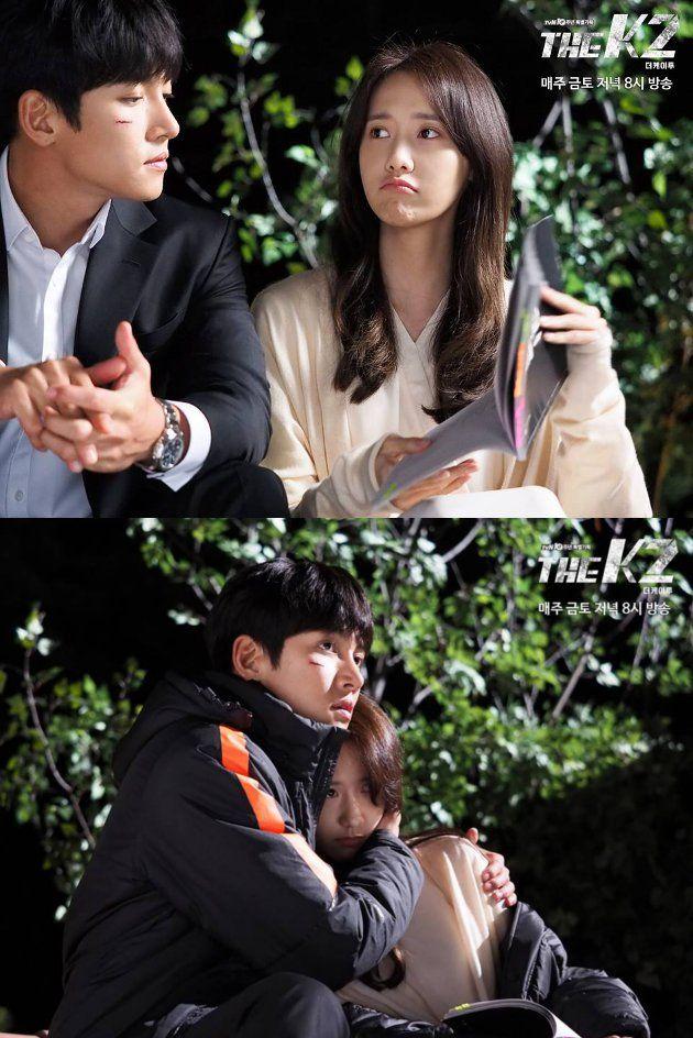 Drama-Korea-The-K2-Jelang-Episode-Terakhir-Yoona-SNSD-Akui-Jadi-Kekasih-Ji-Chang-Wook-1.jpg (630×944)