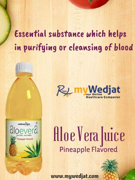 Essential substance which helps in purifying or cleansing of blood