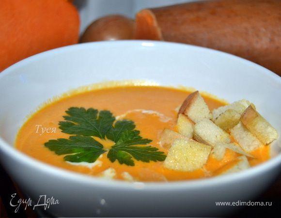 Тыквенный суп-пюре . Ингредиенты: тыква, лук репчатый, молоко