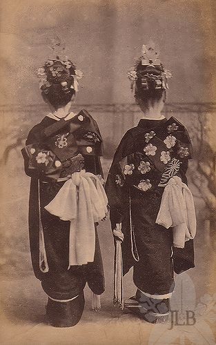 kamuro - child attendants/servants for an Oiran or Tayu(u). Very young children sold to the booming sex trade, with government backing. Old Japan.