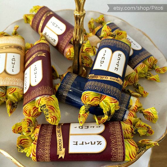Bar Mitzvah Favors Printable Torah candy bar wrapper GOLD
