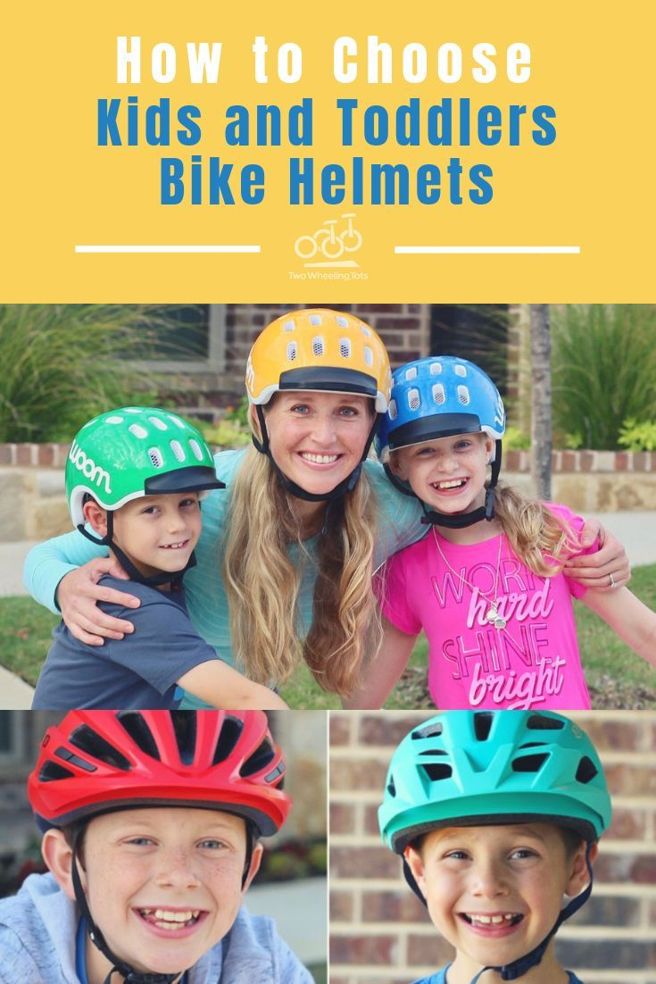 Kids And Toddler Bike Helmets Your Guide To Choosing The Best Helmet Toddler Bike Helmet Toddler Bike Toddler Bicycle