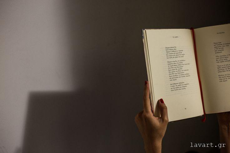Σελιδοδείκτης: Ποιήματα, άπαντα (1945-1998), του Μίλτου Σαχτούρη - Φωτογραφίες: Διάνα Σεϊτανίδου