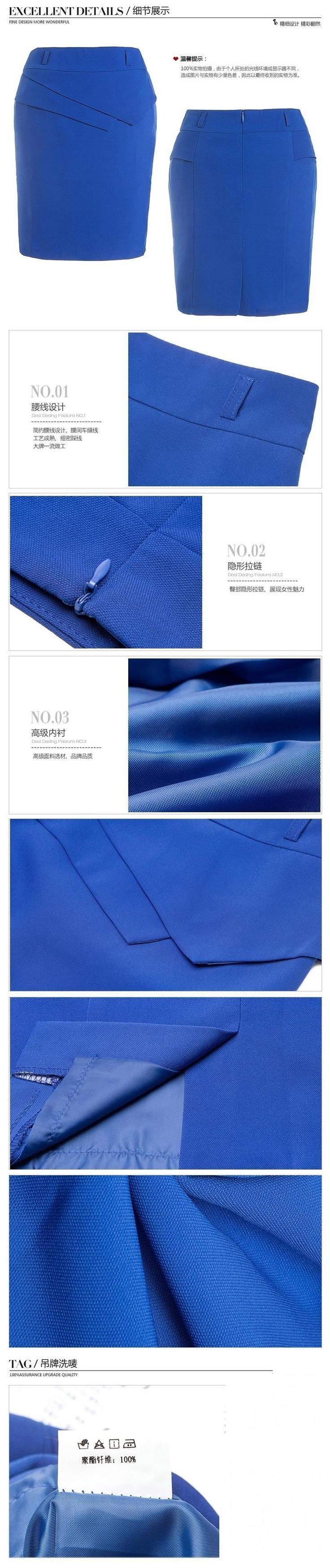 Set: Contrast-Trim Blazer + Pencil Skirt - Aision | YESSTYLE