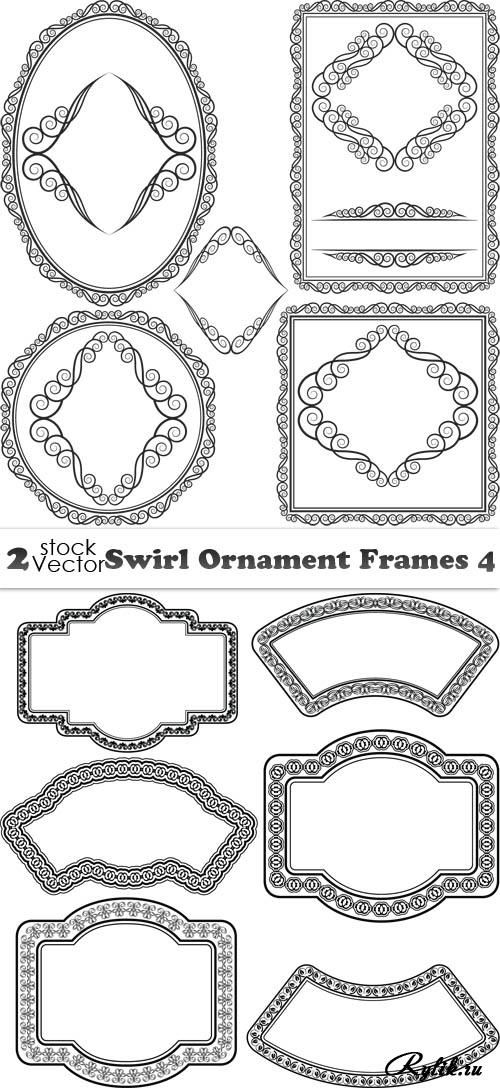 Рамки с орнаментами - векторный клипарт