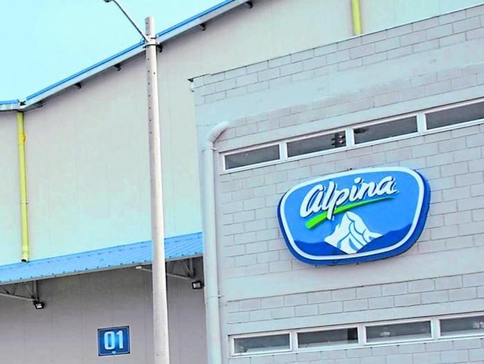 Alpina se convierte en grupo empresarial La compañía anunció que el objetivo de esta nueva estructura le permitirá incursionar en nuevos negocios. -- 2018/04/03