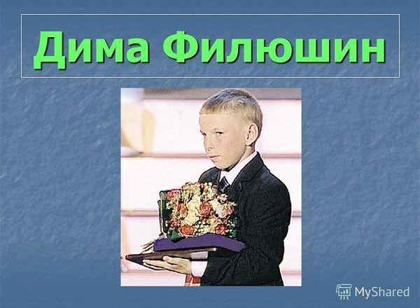 ДИМКИНО ЗОЛОТОЕ СЕРДЦЕ ) — БУДЬ В ТЕМЕ