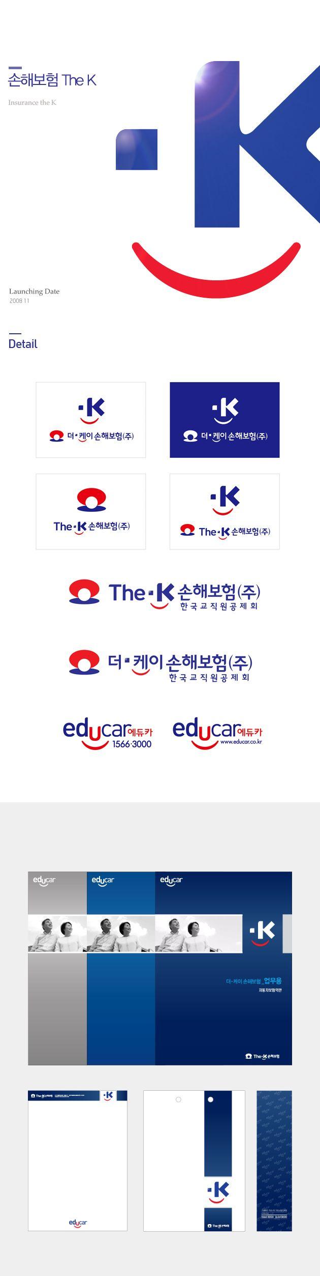 Insurance the K #edacom