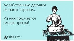 Аткрытка №105733: - atkritka.com
