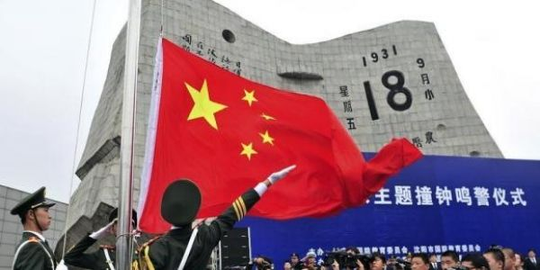 On a Wartime Anniversary China Steps Up Its AntiJapan PRCampaign - Generous coverage of the 77th Marco Polo Bridge Incident anniversary comes amid simmering geopolitical tensions between the two Asian powers