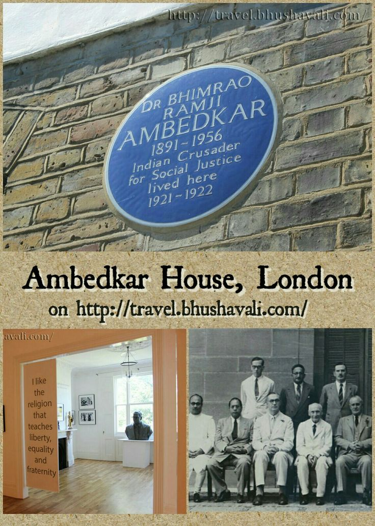 There where Ambedkar lived when he was studying in London... #travelblog #photoblog #travelblogger #ttop #VisitLondon #VisitEngland #LoveGreatBritain #Ambedkar #IndianConstitution #Maharashtra #CasteSystem