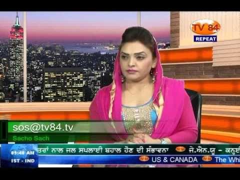 SOS 2/23/16 P.1 Dr.Amarjit Singh: Haryana's Caste War & International Sl...