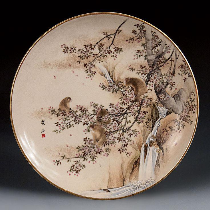 Satsuma Plate Satsuma Yaki Hattori Signature Meiji Period Japanese Satsuma Kutani Etc