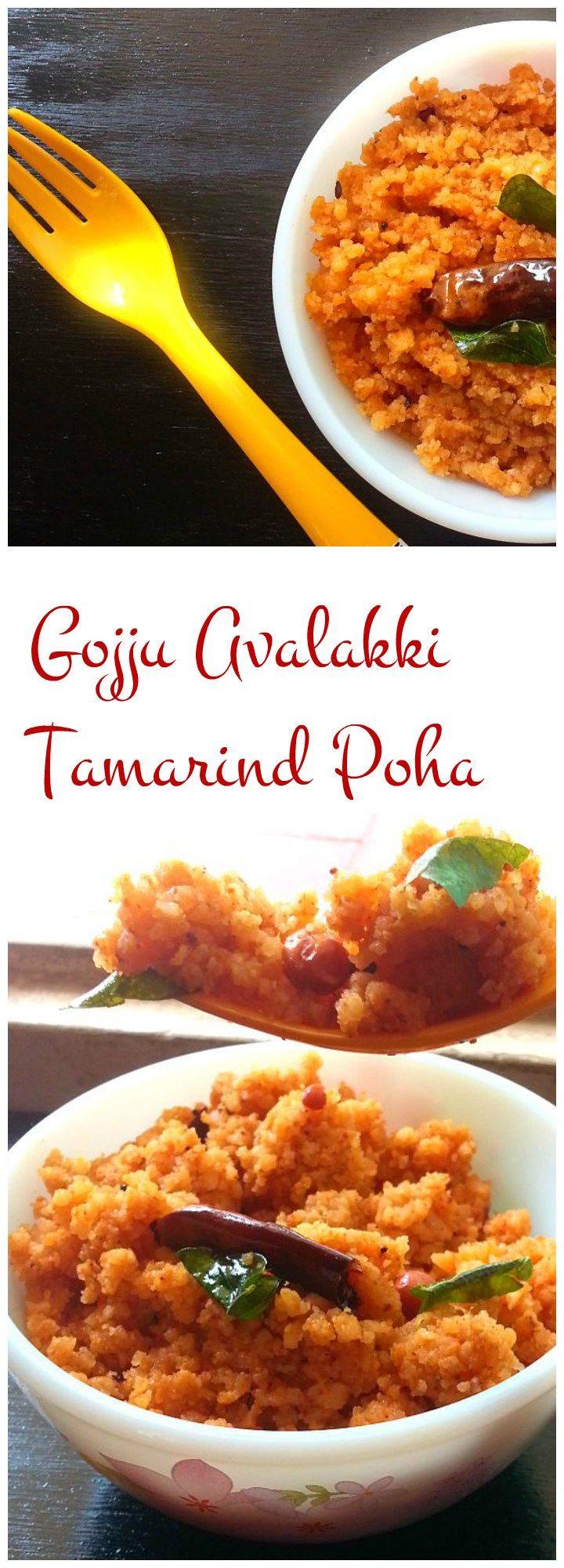 Gojju Avalakki – One of the famous Karnataka Recipes often eaten as breakfast and during fasting.