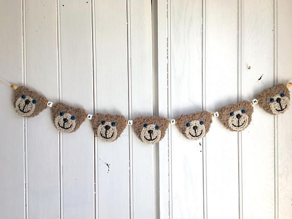 Teddy Bear Decoration. Personalised bunting for baby. Nursery