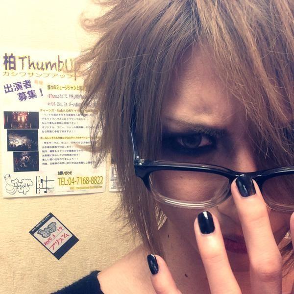 Ikuma. Reign.