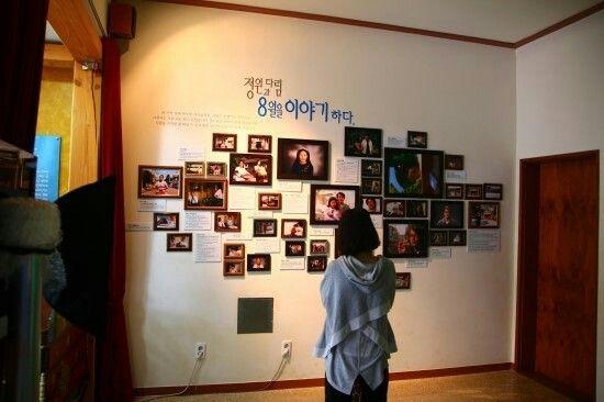 군산 초원사진관~♥ 군산, 여행지,  관광지, 가볼만한 곳