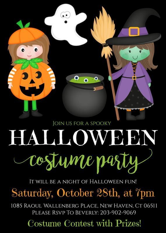 Halloween Costume Party Invitation 2020 Halloween Costume Party Invitation Template, Kid's Costume Party