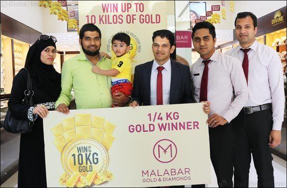Malabar Gold & Diamonds raffle draw winner of Win up to 10 kilos of gold http://www.dubaiprnetwork.com/pr.asp?pr=111658 #jewellery #gold #malabarpromotions #raffledrawwinner #10kgofgold #fashion #fashionista #fashionGuide #fashionAlert #fashionTrend #love