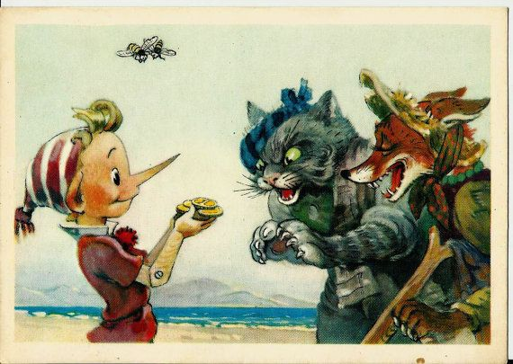 Postcard - Pinocchio Buratino,  cat, fox - Vintage Russian USSR old card 1967 by LucyMarket, $6.99