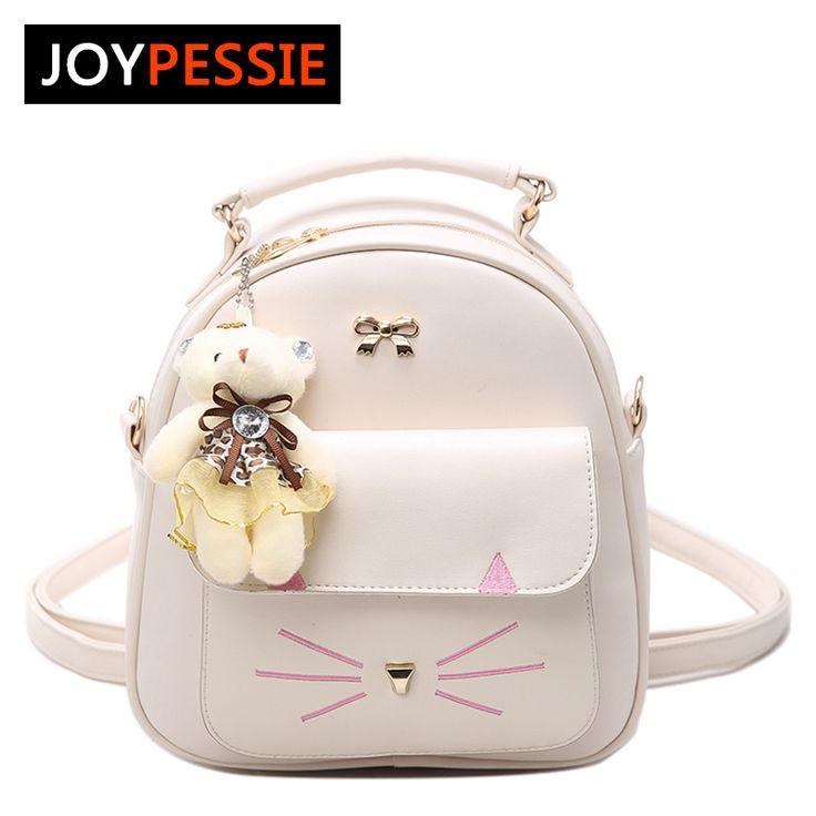 JOYPESSIE Girls PU Leather Small Backpack Women Back Pack Bag Japan Korea Teenage Student School Travel Bagpack