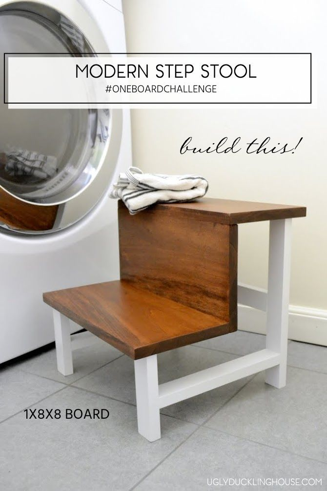Build It Blog Hop One Board Challenge: Modern Step Stool - The Ugly Duckling House