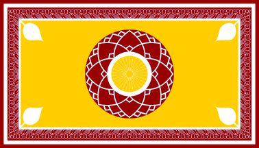 [Naval ensign of Sri Lanka]