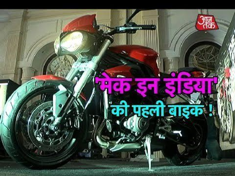Triumph Street Triple S Launched In India at Rs 8.50 lakh: Make In India https://t.co/32toQH0Det #NewInVids https://t.co/8kzcBLqrjx #NewsInTweets