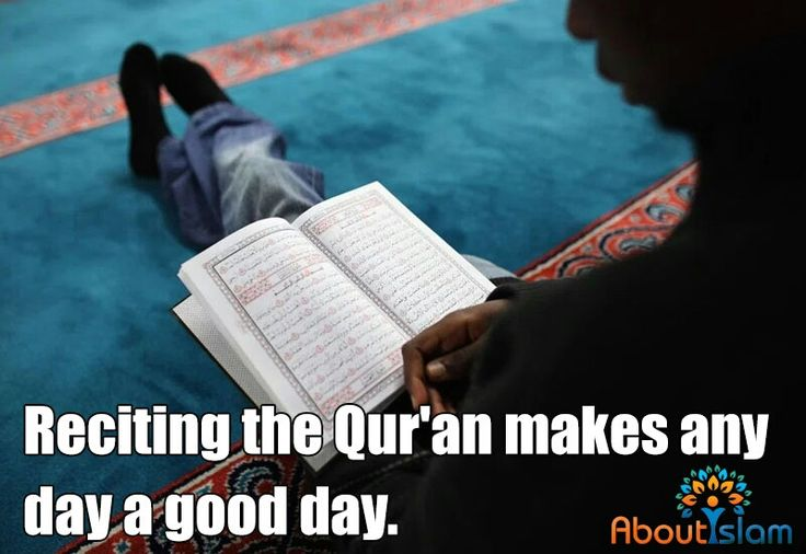 Starting my day with Quran centers me and fills me with positivity. Try it!