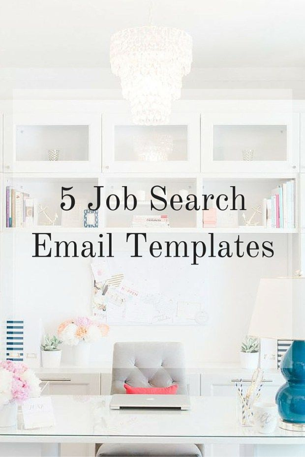 5 Job Search Email Templates