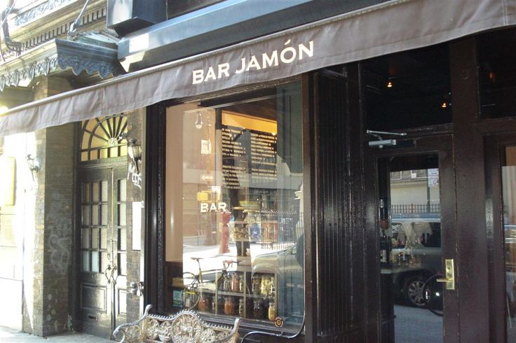 BAR JAMON Near Gramercy Park