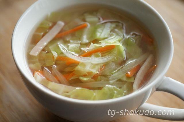 野菜とハムのコンソメスープ【中性脂肪を下げる汁物のレシピ】