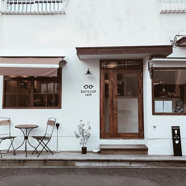 coffee/kaffee/cafe <3