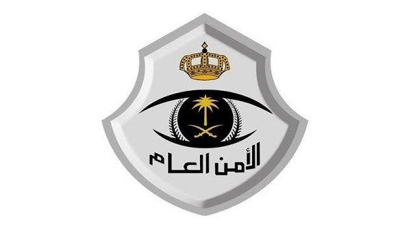 استعلام ترقيات الامن العام برقم السجل نتائج القبول Juventus Logo Team Logo Sport Team Logos