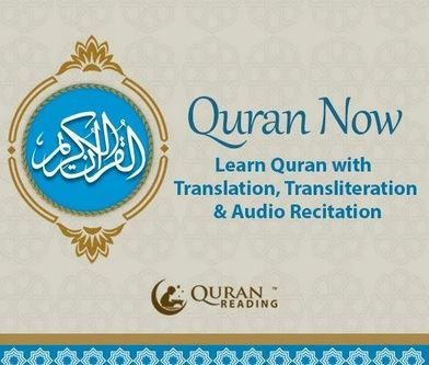 Full Quran for Android