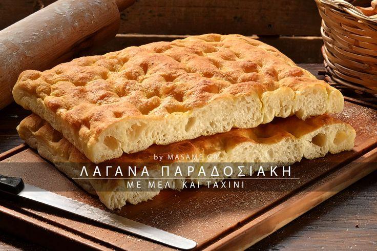 Λαγάνα παραδοσιακή με μέλι και ταχίνι. Νοστιμότατη, παραδοσιακή λαγάνα, από την Κρήτη, νηστίσιμη μιας και δεν έχει λάδι. Όχι μόνο για την Καθαρά Δευτέρα... από το φίλο μας Νικόλα Μαρινάκη